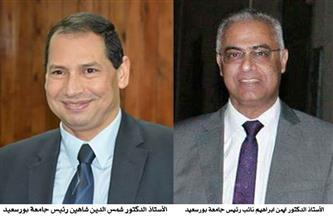 رئيس جامعة بورسعيد يكلف نائبه بالإشراف على كلية التجارة