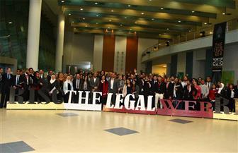 """""""علاقة التشريع بقضايا التنمية المستدامة"""" في مؤتمر قانوني مارس المقبل"""