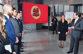 الرئيس السيسي يفتتح مركزين لخدمات المستثمرين بجمصة وأكتوبر