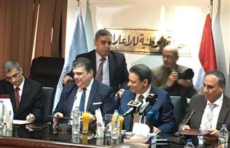 """تحالف بين """"الأهرام"""" و""""أخبار اليوم"""" لتطوير القناة الأولى.. وسلامة: نقلة نوعية في تاريخ الإعلام المصري"""