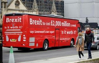 حافلة حمراء للترويج لحملة جديدة مؤيدة للاتحاد الأوروبي في بريطانيا
