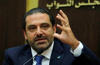 """الحريري يبحث الإعداد لمؤتمر """"سيدر"""" لدعم لبنان مع مبعوث الرئاسة الفرنسية"""