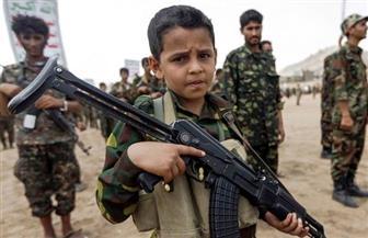 منظمة إغاثية: 18 دولة استخدمت أطفالا في صراعات مسلحة