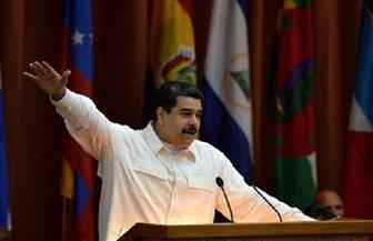 فنزويلا تغلق حدودها البحرية مع جزيرة هولندية منعا لإرسال مساعدات أمريكية