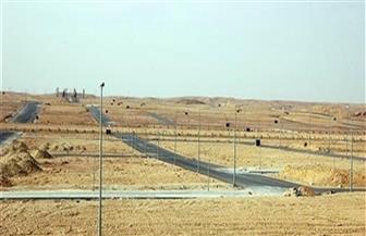 """""""الإسكان"""": تسجيل الأراضي والعقارات بالمدن الجديدة بالإيداع.. وإعفاؤها من رسوم التوثيق"""