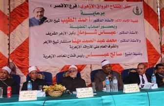وكيل الأزهر: مصر تخوض حربًا شرسة ضد عصابات التطرف والإرهاب | صور