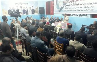 """""""كلنا معاك من أجل مصر"""" في بلبيس تستضيف محامي الشرقية بقيادة نقيبهم   صور"""