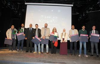 رئيس صندوق التنمية الثقافية يعلن جوائز ملتقى القاهرة الدولي للرسوم المتحركة | صور