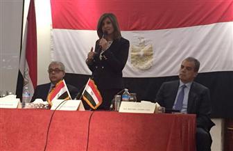 مكرم تحث المصريين في إيطاليا على التصويت في الانتخابات: شاركوا في رسم مستقبل الوطن  صورعلى الفوتو