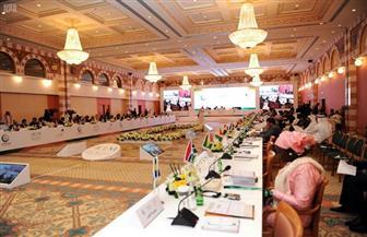 وزراء عمل 56 دولة إسلامية يقرون إستراتيجية حول سوق العمل ودعم تشغيل الشباب| الصور