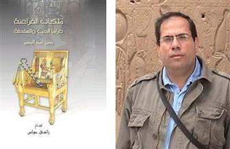 """حسين عبد البصير يوقع كتابه """"ملكات الفراعنة.. دراما الحب والسلطة"""" بمؤسسة """"شموع"""""""