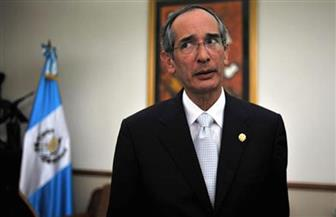 اتهام رئيس جواتيمالا الأسبق بالفساد