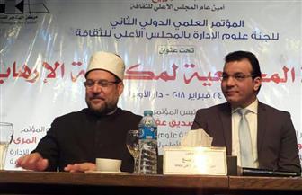 """افتتاح مؤتمر """"الإدارة المجتمعية لمكافحة الإرهاب"""" بتحية رجال الشرطة والجيش   صور"""
