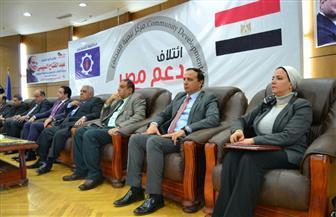 بدء مؤتمر ائتلاف دعم مصر فى السويس  لدعم الرئيس السيسى   صور