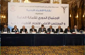 """""""الأطباء العرب"""" من الأردن : مستمرون فى دعم الطبيب العربى مهنيا"""