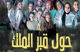 """قصر ثقافة فارسكور بدمياط يختتم موسمه بعرض مسرحية """"حول قبر الملك"""""""
