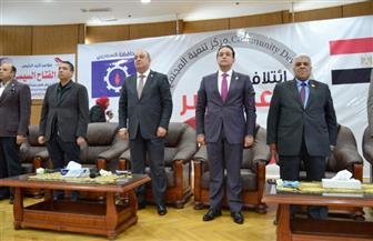 افتتاح مقر ائتلاف دعم مصر لدعم الرئيس السيسي بالسويس