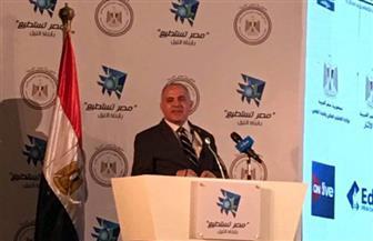 """وزير الري يشيد بمبادرة """"بوابة الأهرام"""" لترشيد استهلاك المياه خلال مؤتمر """"مصر تستطيع"""""""
