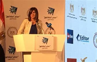 """وزيرة الهجرة: """"مؤتمر علماء مصر"""" يستهدف تنشيط السياحة بجانب الاستفادة من خبراتهم"""