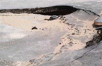 محافظة المنوفية: تشكيل لجنة لفحص ومعاينة الهبوط الأرضي بمدرسة دنشواي الابتدائية