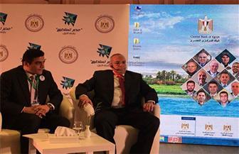 """رئيس مركز تحلية المياه لـ""""بوابة الأهرام"""": سننتج 70% من مكونات المحطات محليا خلال عام"""