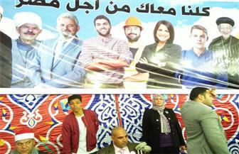 """مؤتمرات جماهيرية لحملة """"كلنا معاك من أجل مصر"""" في 14 محافظة لدعم الرئيس السيسي في الانتخابات   فيديو وصور"""