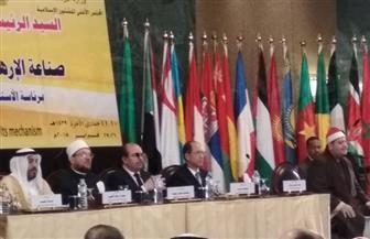 """""""الأعلى للشئون الإسلامية"""" يختتم أعمال مؤتمره الدولي.. وتوصيات للتصدي للإرهاب"""