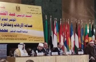 """وزير الأوقاف: مؤتمر """"الأعلى للشئون الإسلامية"""" صرخة تنبه الغافل لمخاطر الإرهاب"""