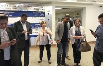 جميلة بو حيرد في زيارة لمؤسسة مجدي يعقوب | صور