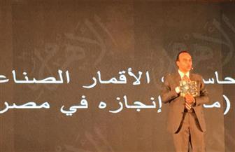 عالم مصري باليابان يعرض أول حاسب قمر صناعي من تصميم مصري   صور