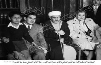 روز اليوسف والمجاهد المغربي الخطابي في صور خاصة تعود لعام 1947