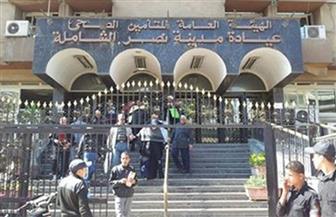 الصحة: لا وفيات ولا إصابات في حريق مستشفى مدينة نصر للتأمين الصحي