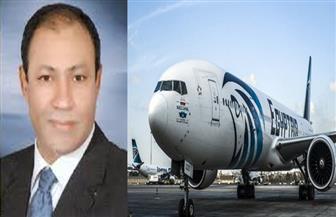 رئيس مصر للطيران للخدمات الأرضية: جاهزون لاستقبال الرحلات الروسية وليس لدينا أزمات