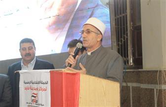 مؤتمرات جماهيرية للأحزاب والحملات الشعبية في 14 محافظة لدعم السيسي   صور