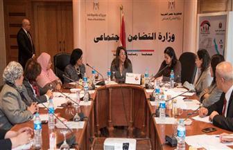 التضامن: احتفالية لتكريم الأمهات المثاليات الأسبوع الثالث من مارس بحضور الرئيس السيسي