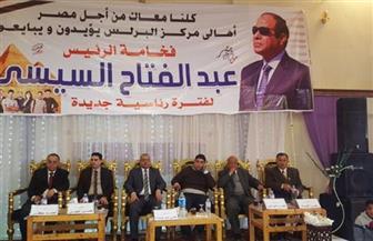 عقد مؤتمر انتخابي حاشد بالبرلس لدعم الرئيس السيسي لفترة رئاسية ثانية | صور