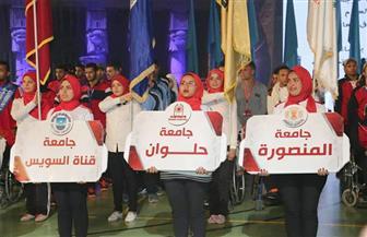 نتائج جامعة حلوان في أسبوع متحدي الإعاقة لشباب الجامعات | صور