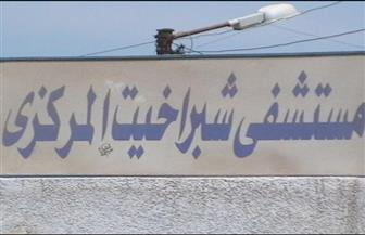 إحالة 3 أطباء بمستشفى شبراخيت المركزي للمحاكمة