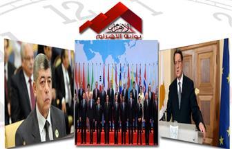 سماع شهادة وزير الداخلية السابق.. انتخابات قبرص.. بحث التحديات الإقليمية.. محاكمة ولاية داعش بنشرة السادسة