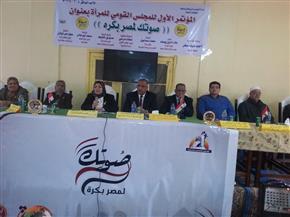 """أهمية مشاركة المرأة فى الانتخابات الرئاسية بفعالية """"صوتك لمصر بكره"""" بسمنود   صور"""