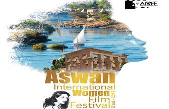 """مهرجان """"أسوان الدولي لأفلام المرأة"""" يفتح باب التقديم لـ5 ورش للأطفال والشباب"""