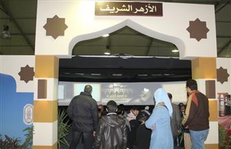قصة يوسف عليه السلام للأطفال بمعرض الكتاب في جناح الأزهر