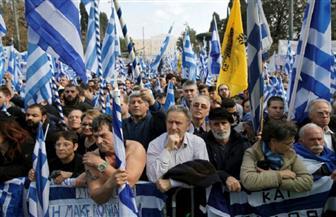 مئات الآلاف يتظاهرون في العاصمة اليونانية اعتراضا علي اسم دولة مقدونيا