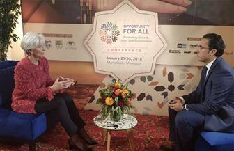 الليلة.. مديرة صندوق النقد الدولي تتحدث عن الإصلاح الاقتصادي في مصر على إكسترا نيوز