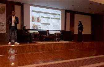 الوفد السعودي يعرض إستراتيجيته لتوسيع قاعدة الممارسة الرياضية في ملتقى الإخاء الرياضي العربي بشرم الشيخ