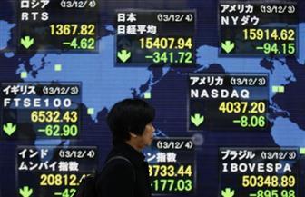 مؤشر البورصة اليابانية يهبط مع تراجع الأسهم ذات الثقل