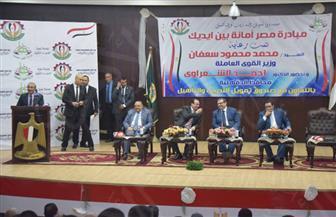 """وزير القوى العاملة يشارك في حملة """"مصر أمانة بين أيديك"""""""