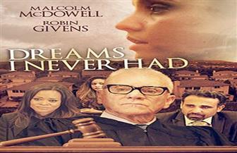 """الفيلم الأمريكي """"أحلام لم تراودني"""" يشارك في المسابقة الرسمية لمهرجان شرم الشيخ"""