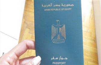 استخراج جوازات سفر للمكفوفين بسوهاج مجانا حتى 21 أكتوبر الجارى