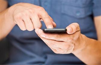 """هل يمكن رفع المشروعات البحثية على منصة """"التربية والتعليم"""" من خلال الهاتف المحمول"""
